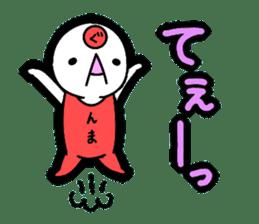 Gunma accent sticker sticker #5720782