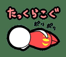 Gunma accent sticker sticker #5720783
