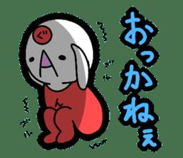Gunma accent sticker sticker #5720787
