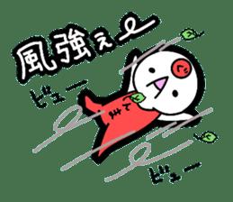 Gunma accent sticker sticker #5720788
