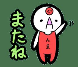 Gunma accent sticker sticker #5720790