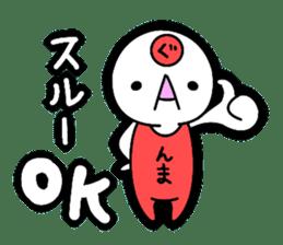 Gunma accent sticker sticker #5720794