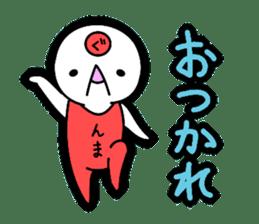 Gunma accent sticker sticker #5720795