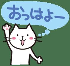 Mind of a cat sticker #5720877