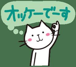 Mind of a cat sticker #5720879