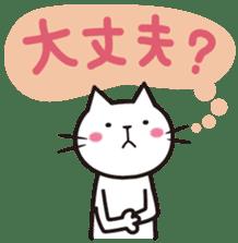 Mind of a cat sticker #5720880