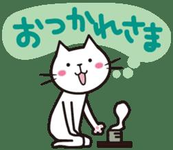 Mind of a cat sticker #5720883