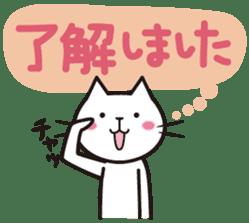 Mind of a cat sticker #5720884