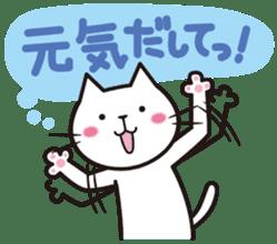 Mind of a cat sticker #5720885