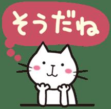 Mind of a cat sticker #5720886