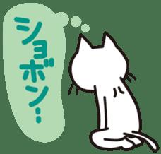 Mind of a cat sticker #5720887
