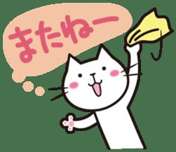 Mind of a cat sticker #5720888