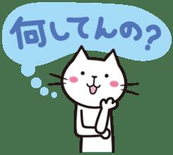 Mind of a cat sticker #5720889