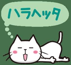 Mind of a cat sticker #5720891