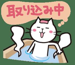 Mind of a cat sticker #5720892