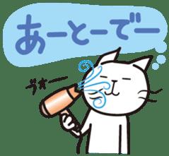Mind of a cat sticker #5720893