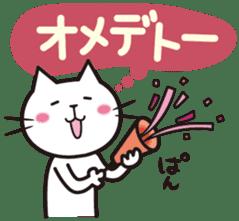 Mind of a cat sticker #5720894
