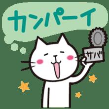 Mind of a cat sticker #5720895