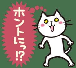 Mind of a cat sticker #5720898