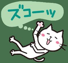 Mind of a cat sticker #5720899
