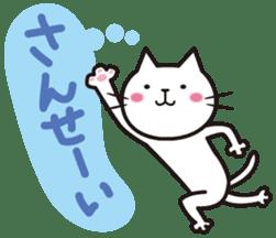 Mind of a cat sticker #5720901