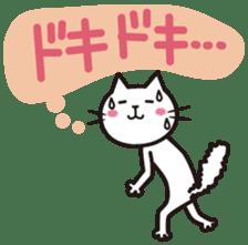 Mind of a cat sticker #5720904