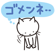 Mind of a cat sticker #5720905