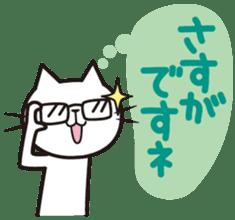 Mind of a cat sticker #5720907