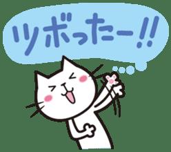 Mind of a cat sticker #5720909