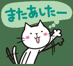 Mind of a cat sticker #5720911
