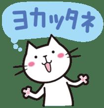 Mind of a cat sticker #5720913