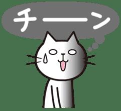 Mind of a cat sticker #5720915