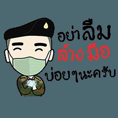 สติ๊กเกอร์ไลน์ ทหารใส่หน้ากากอนามัยป้องกันไวรัสโควิด-19