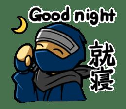 NINJA_NINMARU_2_English_ver. sticker #5728686