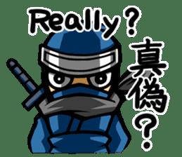 NINJA_NINMARU_2_English_ver. sticker #5728698