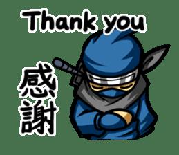 NINJA_NINMARU_2_English_ver. sticker #5728700