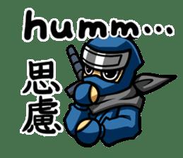NINJA_NINMARU_2_English_ver. sticker #5728707