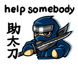 NINJA_NINMARU_2_English_ver. sticker #5728712