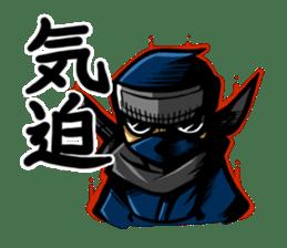 NINJA_NINMARU_2_English_ver. sticker #5728717