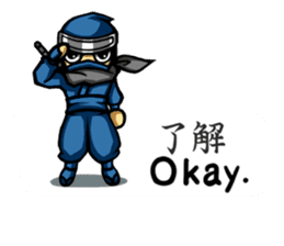 NINJA_NINMARU_2_English_ver. sticker #5728718