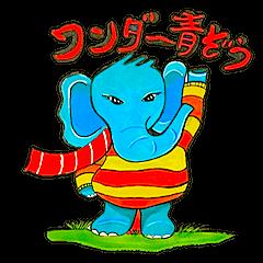 Wonder blue elephant