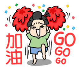 Stupid Cartoon II sticker #5731198