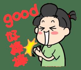 Stupid Cartoon II sticker #5731200