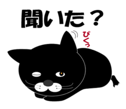 My name is Huu2 sticker #5731724