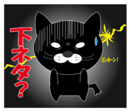 My name is Huu2 sticker #5731726