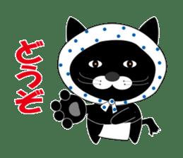 My name is Huu2 sticker #5731736