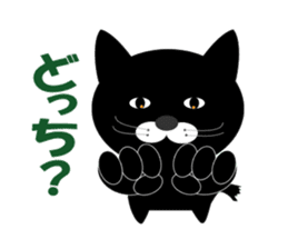 My name is Huu2 sticker #5731743