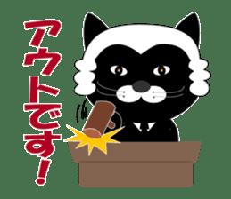 My name is Huu2 sticker #5731744