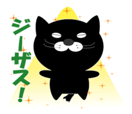 My name is Huu2 sticker #5731745