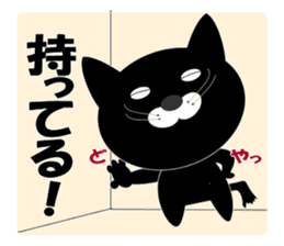 My name is Huu2 sticker #5731751